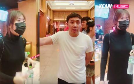 """Quên trả tiền mà bỏ đi, Hari Won bị bạn bè """"vùi dập"""", Trấn Thành bẽ mặt: """"Tôi không quen nhỏ đó"""""""