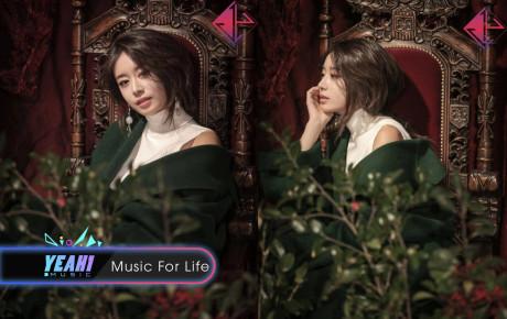 Jiyeon tung teaser đẹp như bà chúa tuyết cho MV come back dịp Giáng sinh