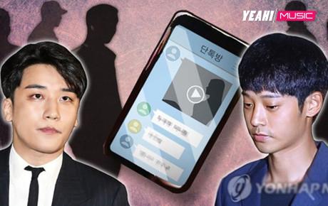 """Rùng mình với nội dung tin nhắn đầy nhạy cảm của Jung Joon Young khoe chiến tích """"vui chơi tập thể"""", tặng phụ nữ làm quà Giáng sinh"""