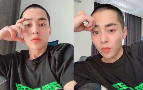 """Chia sẻ kiểu tóc mới, Xiumin (EXO) khiến fans phải gào """"Anh ơi ở lại"""""""