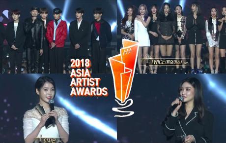 Siêu sự kiện mong chờ nhất năm 2019 - Lễ trao giải Asia Artist Awards chính thức công bố thời gian và địa điểm tổ chức