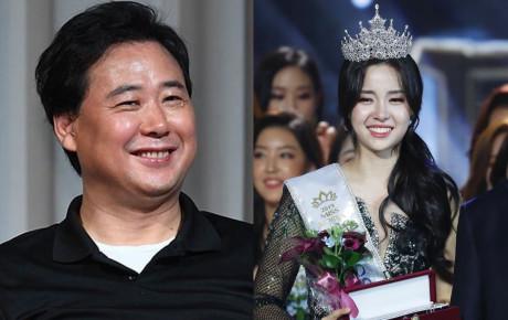 Tân Hoa hậu Hàn Quốc 2019 gây tranh cãi: Con gái CEO bạo hành boygroup chấn động, bố chuẩn bị đi tù con đi thi Hoa hậu