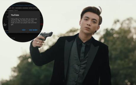 """Youtube """"khai tử"""" MV mới của Soobin Hoàng Sơn, """"Nếu ngày ấy"""" văng khỏi top trending dù đang giữ vị trí cao ngất ngưỡng"""