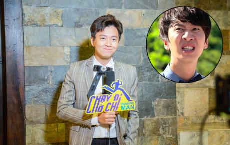 """Liên tục bóc thẻ """"âm tiền"""" Ngô Kiến Huy chính thức là """"hậu duệ mặt trời"""" của """"thánh lố"""" Lee Kwang Soo"""