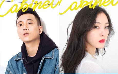 """Kết hợp trong sản phẩm mới """"Cabinet"""", Hyomin và Justa Tee lại không xuất hiện trong MV là vì điều này"""