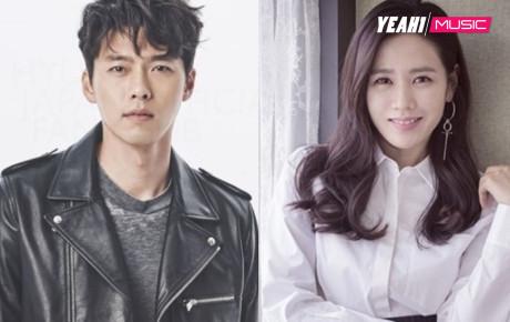 """Hot hơn cả Kai - Jennie: Hyunbin hẹn hò """"chị đẹp"""" Son Ye Jin, bố mẹ hai bên đã gặp mặt?"""