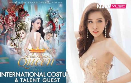 HH Chuyển giới Quốc tế 2019 có 21 thí sinh, cơ hội nào cho người kế nhiệm Hương Giang?