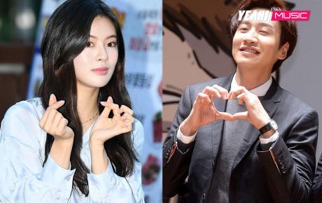 """Lee Kwang Soo lộ diện trong """"họp báo"""" sau tin hẹn hò, Yoo Jae Suk khẳng định cặp đôi có thể đối đầu với Song Song?"""