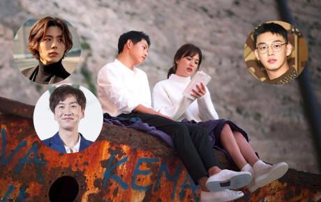 3 tài tử thân Song Song nhất gây chú ý sau tin ly dị: Park Bo Gum buộc phải lên tiếng, còn Yoo Ah In và Lee Kwang Soo?
