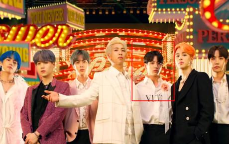 Fan bức xúc khi hình ảnh của Jungkook bị cắt ghép cẩu thả trong MV mới của BTS