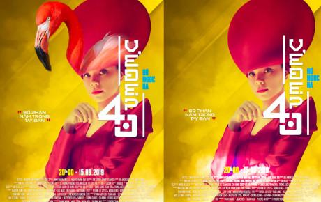 CĐM thắc mắc Hồ Ngọc Hà và chiếc poster: Đây là ai, chị đang đội cái gì lên đầu thế này?