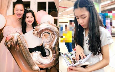 Điểm mặt 'công chúa' nhà sao Việt: Xinh đẹp, giỏi giang, thừa hưởng năng khiếu nghệ thuật của cha mẹ
