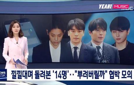 Sốc: Hé lộ thêm 3 cái tên trong nhóm chat quay cảnh nóng của Seungri, đó có thể là idol bạn!