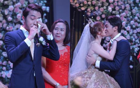 Cris Phan bật khóc vì xúc động, hạnh phúc hôn vợ hot girl trong đám cưới hoành tráng
