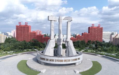 """CHDCND Triều Tiên sẽ là điểm đến cho chặng đua nước ngoài của """"Cuộc Đua Kỳ Thú 2019"""""""