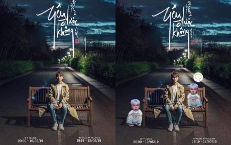 """Đức Phúc tung poster """"thả thính"""" MV """"Yêu được không"""" và cái kết không thể đáng yêu hơn từ CĐM"""