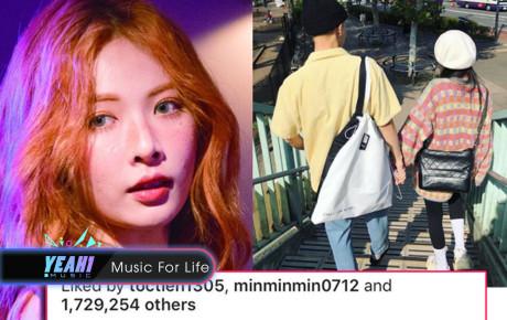 """Hyuna đạt kỷ lục triệu like sau chưa đầy 24h nhờ đăng ảnh hẹn hò với E'Dawn, sao Việt cũng """"thả tim"""" cho cặp đôi"""